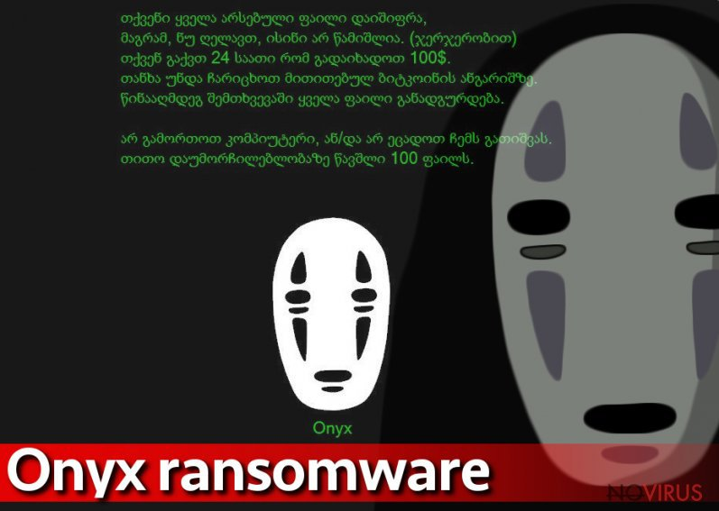 Onyx ransomware virus attacked the computer