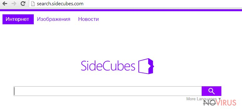 The picture of search.sidecubes.com virus
