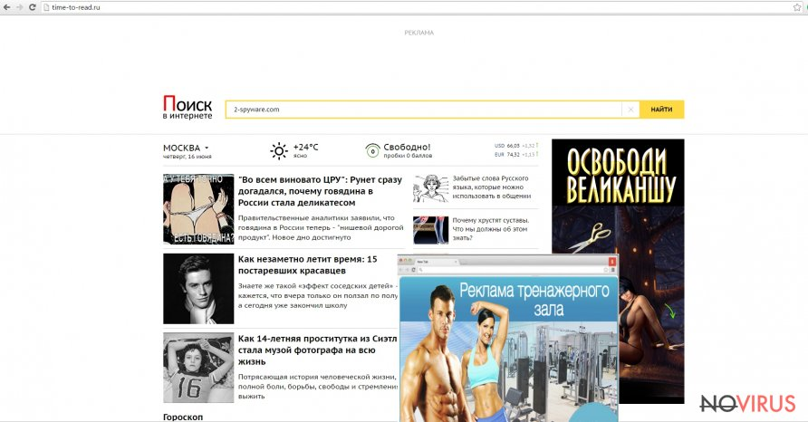 Time-to-read.ru virus changes affected browser's homepage
