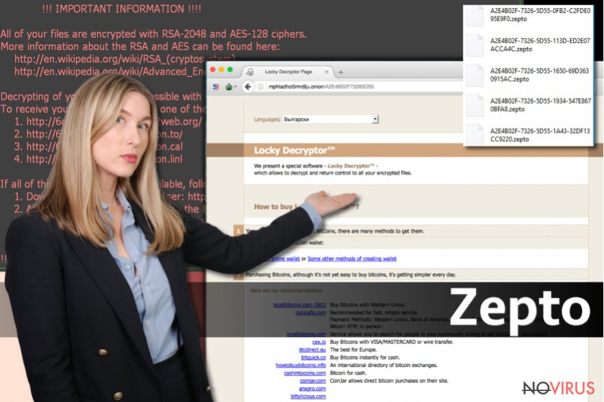 Zepto virus screenshot